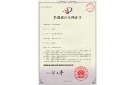 北恩证书-VF560话务耳机