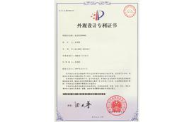 北恩证书-VF600话务耳麦
