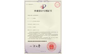 北恩证书-VF630电话耳麦