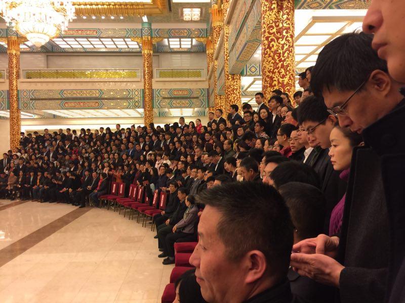 2016年度中国客户联络中心行业发展年会