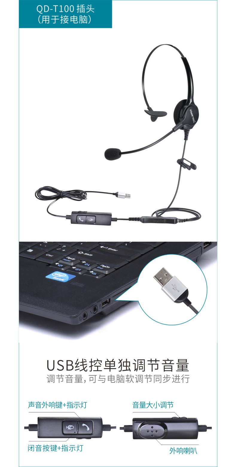 DH90呼叫中心耳机