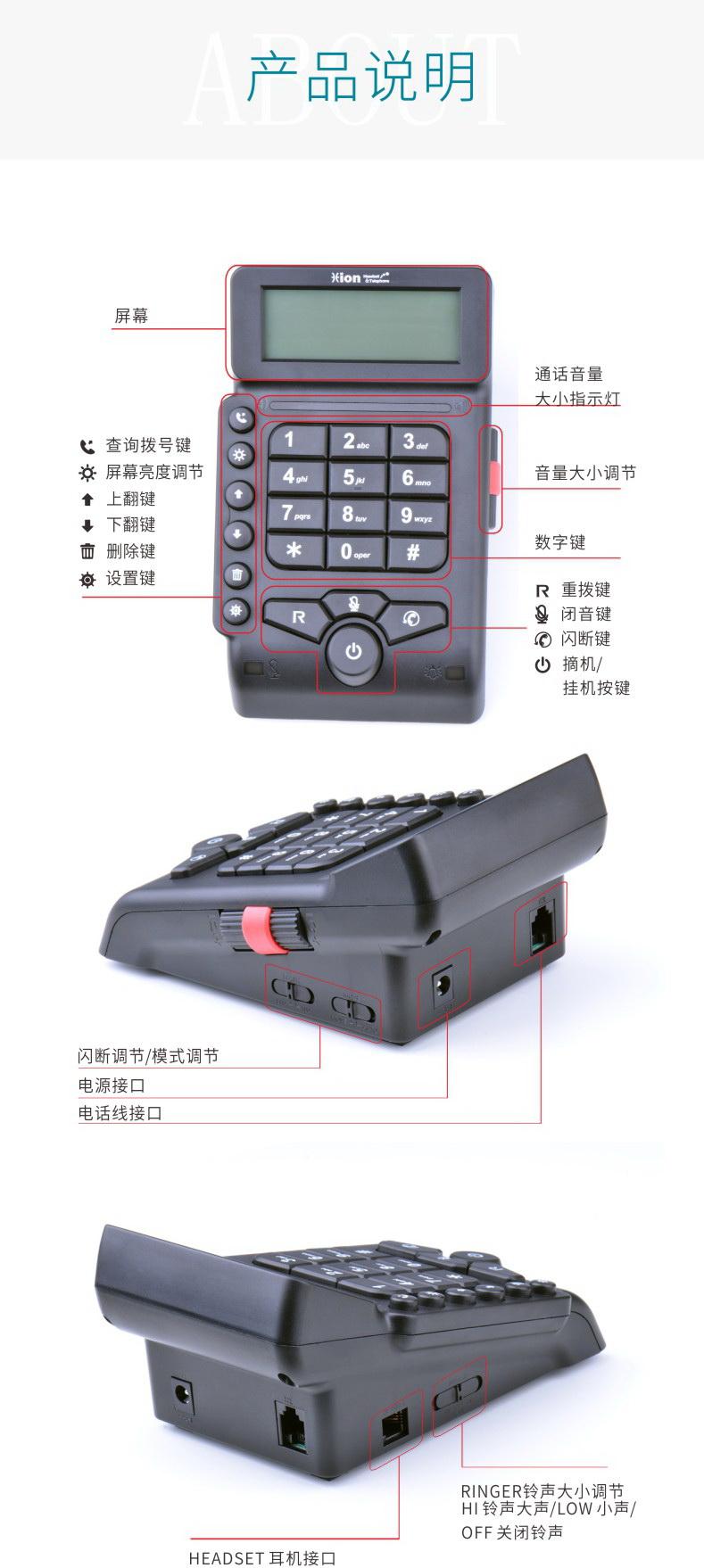 北恩 DT70模拟终端 呼叫中心电话耳机