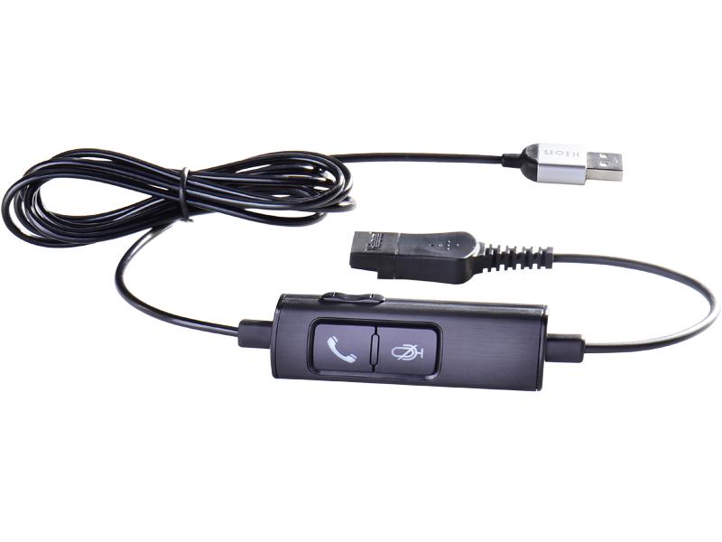 北恩 QD-T100 线控USB前端线