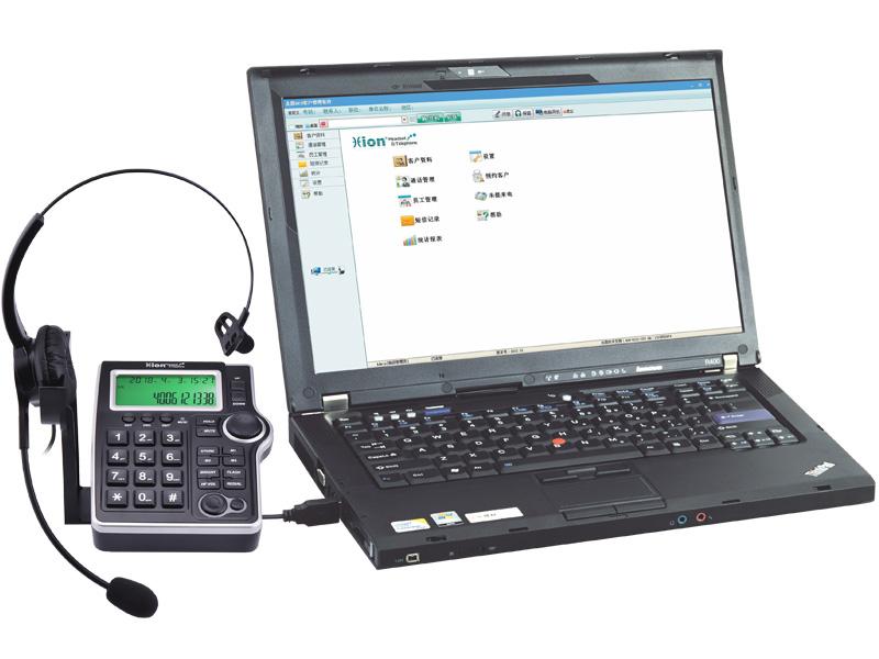 U830 电脑弹屏/录音电话耳麦