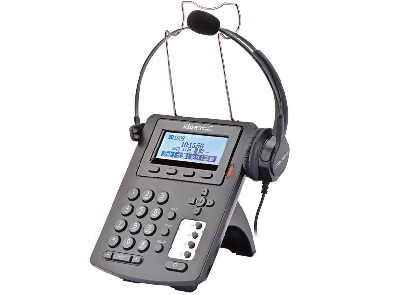 V900 办公录音电话