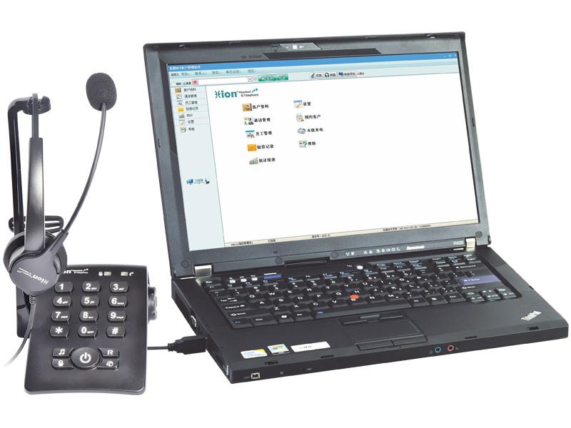 U820 电脑弹屏/录音电话耳麦