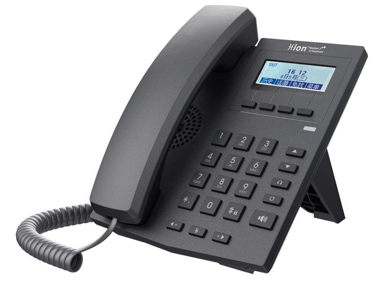 北恩 S900 网络电话